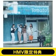 《HMV限定特典付き》 タイトル未定 【初回仕様限定盤 TYPE-D】(+Blu-ray)
