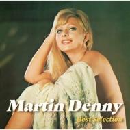 ベスト・オブ・マーティン・デニー〜エキゾティック・サウンドのすべて <MQA-CD/UHQCD>