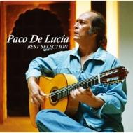 パコ・デ・ルシア〜ベスト・セレクション <MQA-CD/UHQCD>