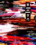 第三世代 ライナー・ヴェルナー・ファスビンダー監督 Blu-ray