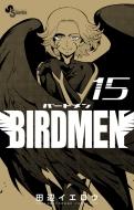 BIRDMEN 15 少年サンデーコミックス