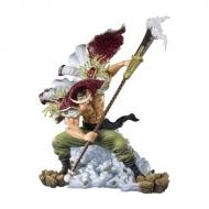 ワンピース フィギュアーツZERO エドワード・ニューゲート -白ひげ海賊団船長-