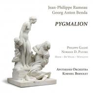 ラモー:舞踏劇『ピグマリオン』、G.A.ベンダ:ピグマリオン コルネール・ベルノレット&アポテオーシス・オーケストラ、他