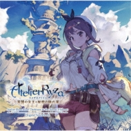 Atelier Ryza-Ever Darkness & The Secret Hideout-Original Soundtrack