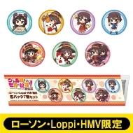 缶バッジ7個セット (めぐみん)【ローソン・Loppi・HMV限定】