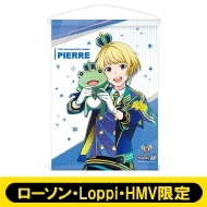 B2タペストリー (5th Anniversary ピエール)【ローソン・Loppi・HMV限定】