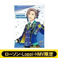B2タペストリー (5th Anniversary 渡辺みのり)【ローソン・Loppi・HMV限定】