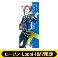 フェイスタオル (5th Anniversary 渡辺みのり)【ローソン・Loppi・HMV限定】