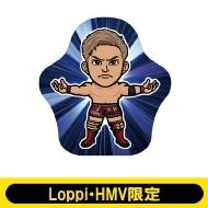 新日本プロレス ダイカットクッション オカダ・カズチカ 【Loppi・HMV限定】