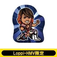 新日本プロレス ダイカットクッション 棚橋弘至 【Loppi・HMV限定】