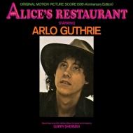 アリスのレンストラン Alice's Restaurant オリジナルサウンドトラック