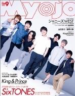 Myojo (ミョウジョウ)2019年 9月号