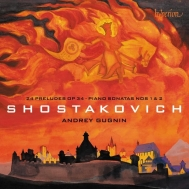 24の前奏曲、ピアノ・ソナタ第1番、第2番 アンドレイ・ググニン