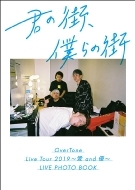 OverTone Live Tour 2019〜愛 and 優〜LIVE PHOTO BOOK『君の街、僕らの街』【「青のSUN」収録CD付】