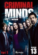 クリミナル・マインド/FBI vs.異常犯罪 シーズン13 コレクターズBOX Part1