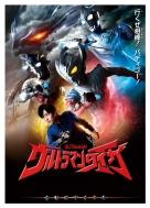 ウルトラマンタイガ Blu-ray BOX II <最終巻>