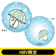 クッション(雨)【HMV限定】