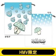 巾着(雨)【HMV限定】
