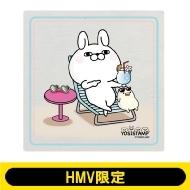 コースター(うさぎさん&ひよこさん)【HMV限定】