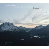 交響曲第9番、第1番 クラウディオ・アバド&ルツェルン祝祭管弦楽団(2CD)