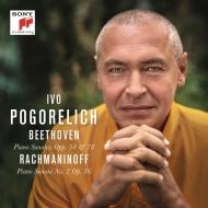 ラフマニノフ:ピアノ・ソナタ第2番、ベートーヴェン:ピアノ・ソナタ第22番、第24番 イーヴォ・ポゴレリチ