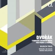 ピアノと弦楽のための室内楽作品全集 ブッシュ三重奏団、マリア・ミルステイン、ミゲル・ダ・シルヴァ(4CD)