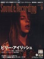 Sound & Recording Magazine (サウンド アンド レコーディング マガジン)2019年 9月号