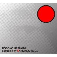 HOSONO HARUOMI Compiled by OYAMADA KEIGO (3枚組アナログレコード)