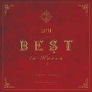 2PM BEST in Korea 2 〜2012-2017〜