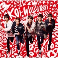 koi-wazurai 【初回限定盤A】(+DVD)
