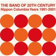 THE BAND OF 20TH CENTURY : Nippon Columbia Years 1991-2001【2019 レコードの日 限定盤】(16枚組/7インチシングルレコード)