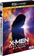 X-MEN:ダーク・フェニックス <4K ULTRA HD+2Dブルーレイ/2枚組>
