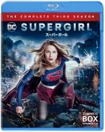 SUPERGIRL/スーパーガール <サード> コンプリート・セット