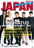 ROCKIN' ON JAPAN (ロッキング・オン・ジャパン)2019年 9月号