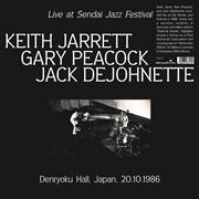 Live At Sendai Jazz Festival (アナログレコード)