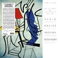 Le Concerts Du Domaine Musical Saison 1957 ルチアーノ・ベリオ、ピエール・ブーレーズ、オリヴィエ・メシアン、シュトックハウゼン (アナログレコード)
