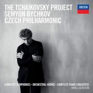 交響曲全集、マンフレッド交響曲、ピアノ協奏曲全集、他 セミョン・ビシュコフ&チェコ・フィル、キリル・ゲルシュタイン(7CD)