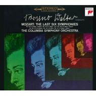 モーツァルト:後期交響曲集、ハイドン:V字、軍隊、他 ブルーノ・ワルター&コロンビア交響楽団、ジノ・フランチェスカッティ(5SACD+1CD)