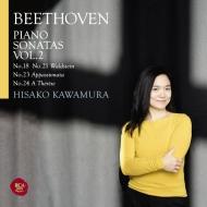 ピアノ・ソナタ第23番『熱情』、第21番『ワルトシュタイン』、第24番『テレーズ』、第18番 河村尚子