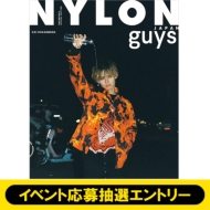 《イベント応募抽選エントリー》 NYLON Guys JAPAN KAI STYLE BOOK Loppi・HMV Special Edition