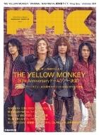 ぴあmusic Complex Vol.14 ぴあムック