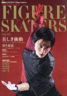FIGURE SKATERS (フィギュア・スケーターズ)15 INROCK (インロック)2019年 9月号増刊