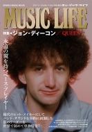 MUSIC LIFE 特集●ジョン・ディーコン/QUEEN[シンコー・ミュージック・ムック]