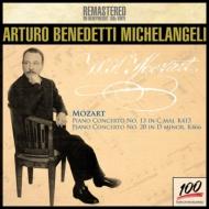 ピアノ協奏曲第13 & 20番 アルトゥーロ・ベネデッティ・ミケランジェリ(P)(180グラム重量盤レコード/Ermitage)