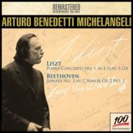 ピアノ協奏曲第1番、ベートーヴェン:ピアノ・ソナタ第3番op.2-3 ミケランジェリ(P)(180グラム重量盤レコード/Ermitage)