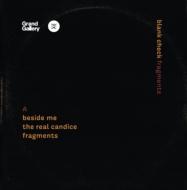 fragments ep (10インチアナログレコード)