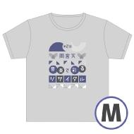 Tシャツ(M)/ 第2回 音楽で彩るリサイタル
