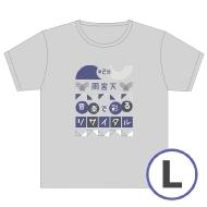 Tシャツ(L)/ 第2回 音楽で彩るリサイタル