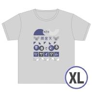 Tシャツ(XL)/ 第2回 音楽で彩るリサイタル