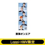 抱き枕カバー(東海オンエア) / U-FES.TOUR 2019【Loppi・HMV限定】